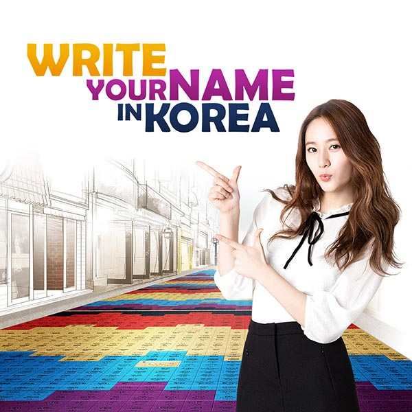 Write Your Name in Korea Campaign by Korea Tourism Organization