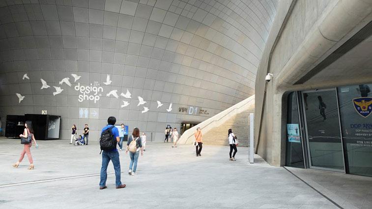 Dongdaemun Design Plaza Design Shop