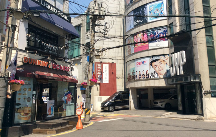 Dunkin Donuts Near JYP Entertainment Building