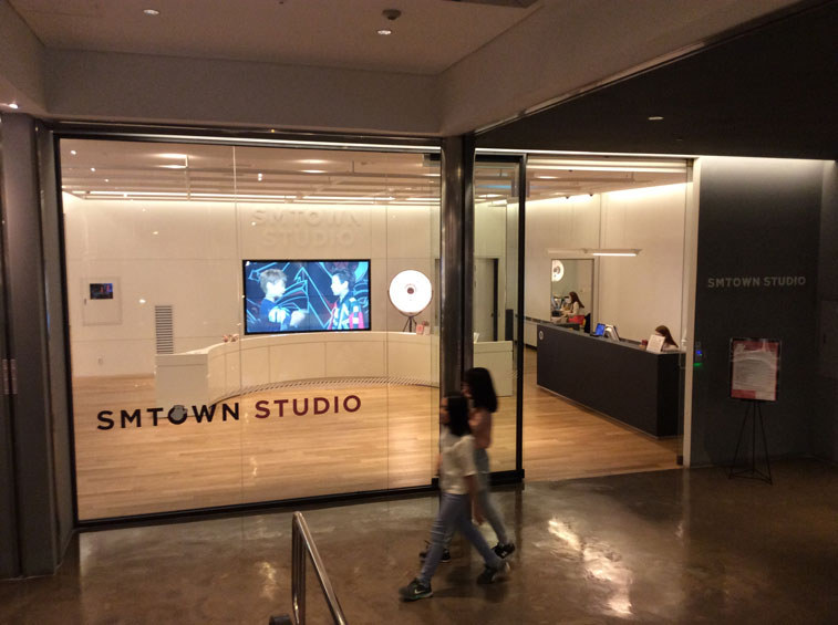 SM Town Studio