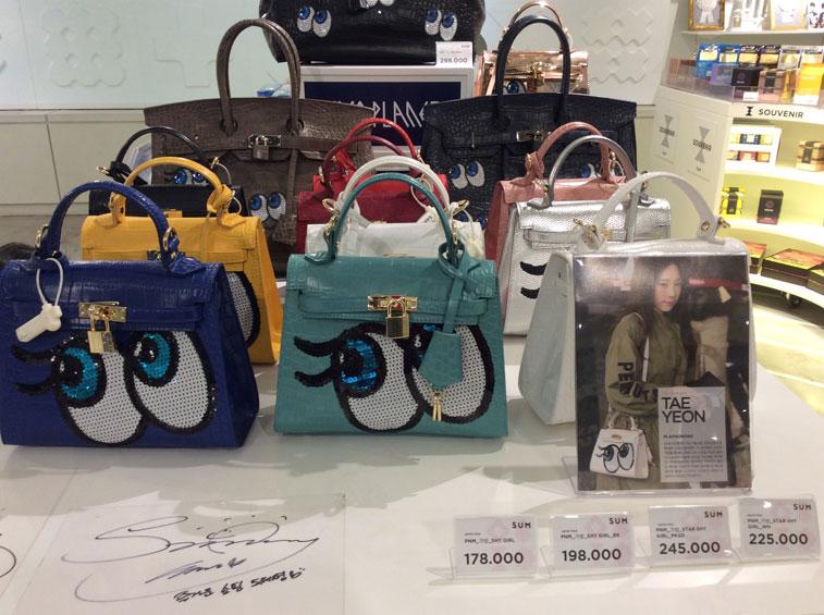 Taeyeon Fabulous Fashion Bag