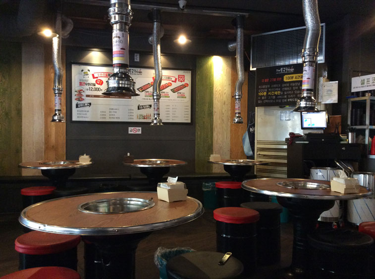 The Real Korean BBQ Open Restaurant