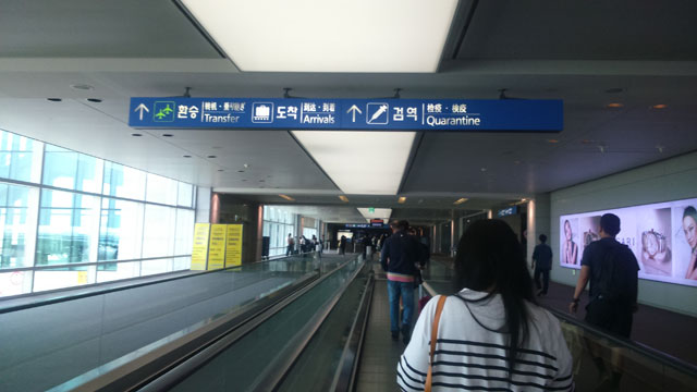 Incheon-Airport-Arrival