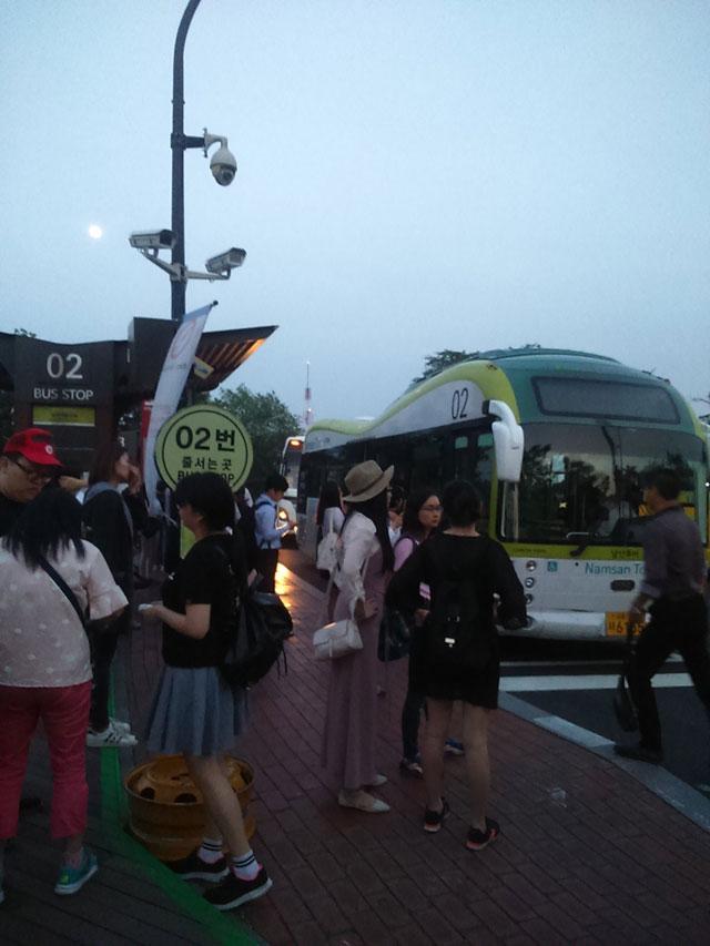 Namsan-Bus