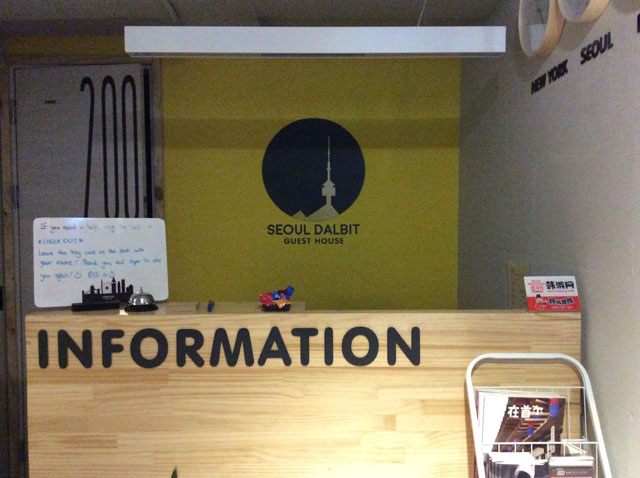 Seoul Dalbit Information
