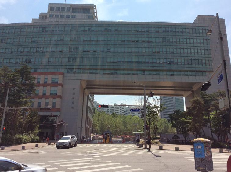 Hongik University Building