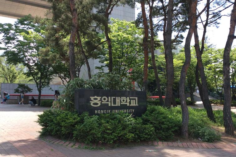 Hongik-University