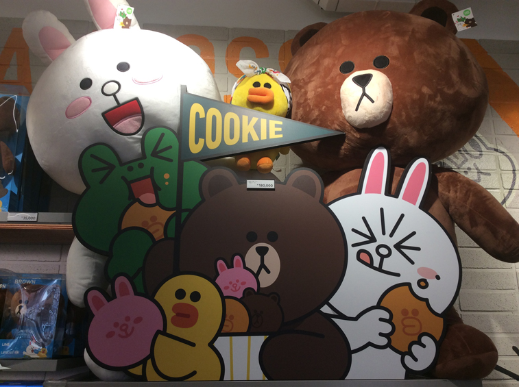 Line Friends Cookie