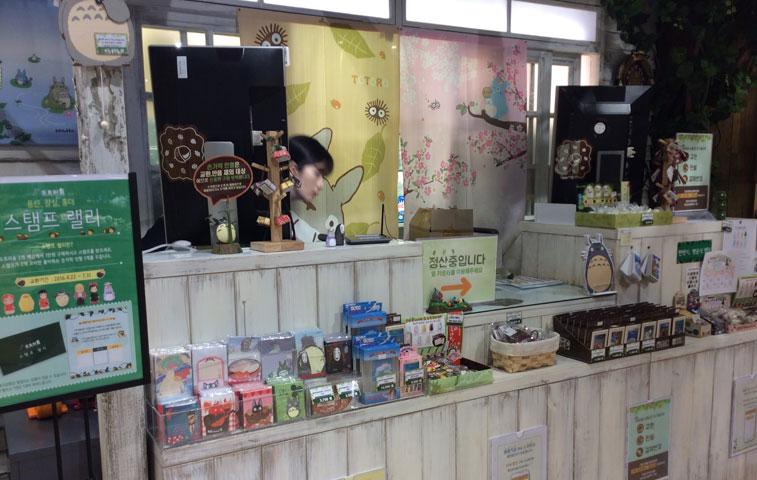 Totoro-Cashier