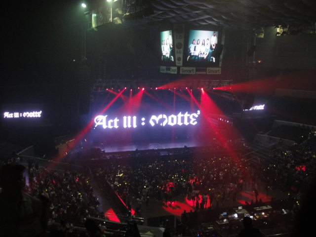 GD Stage