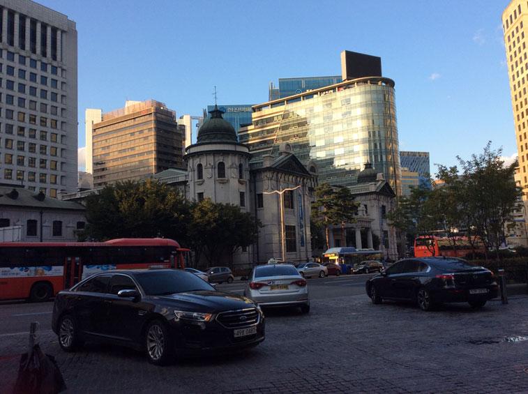 Korean-Bank-Museum