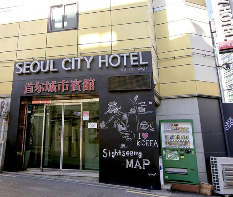 Seoul City Hotel Near Hohyeon Station