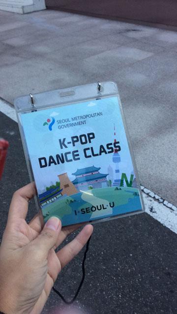 id-kpop-dance-class