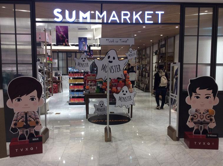 sum-market