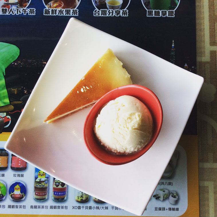 cake-ice-cream