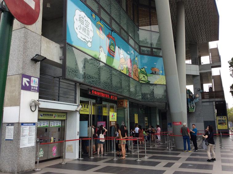 maokong-entrance