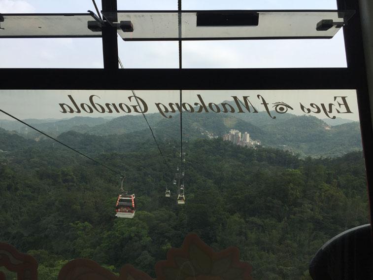 maokong-gondola-height