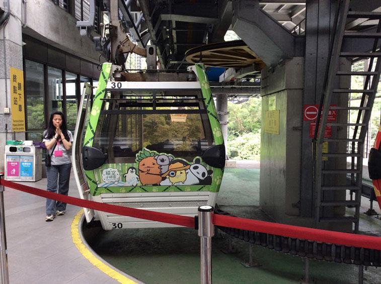 maokong-gondola