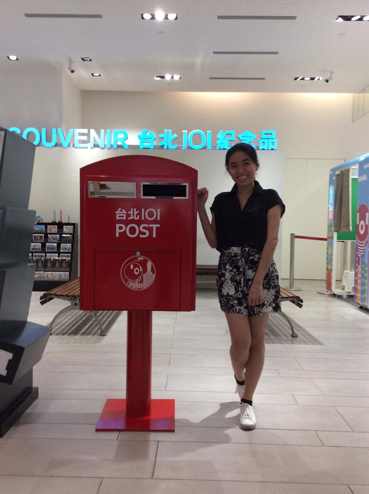 taipei-101-post-office