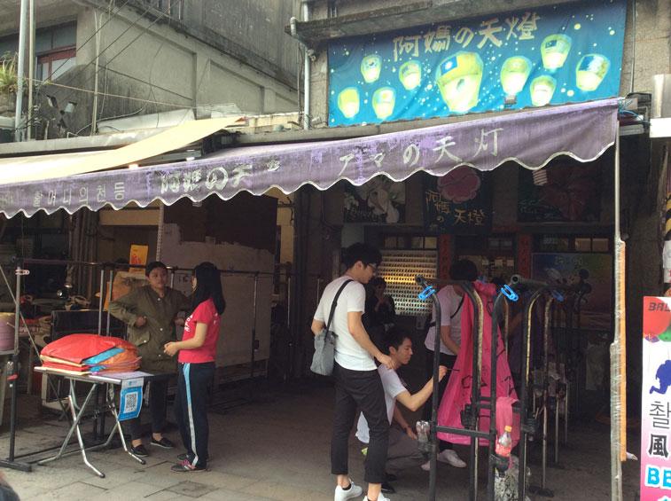 lantern-shop