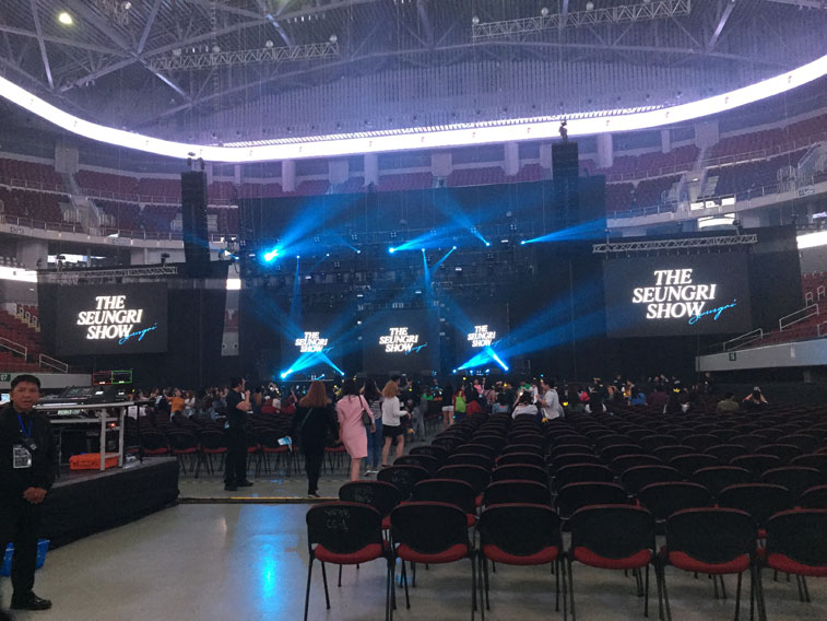 The-Great-Seungri-Tour-Venue