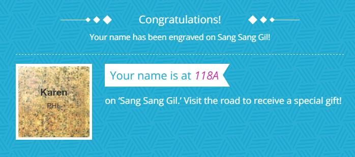 Sang Sang Gil Road