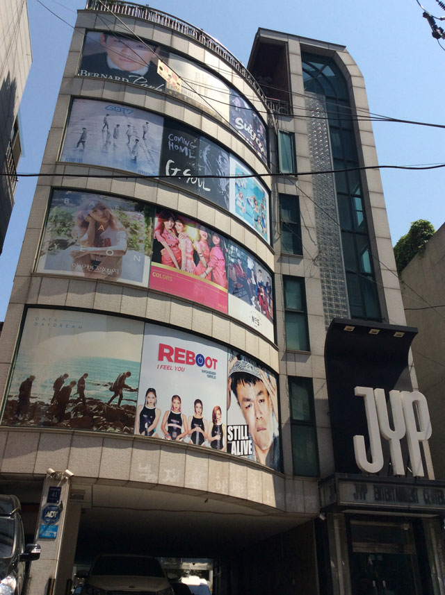 Old JYP Entertainment Building