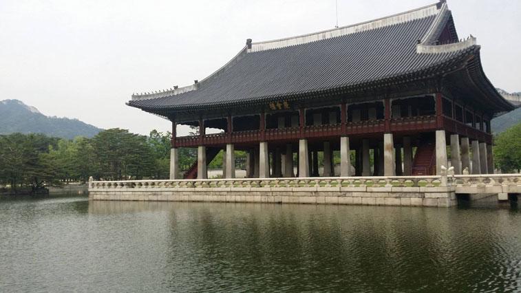 Gyeongbukgong Hall