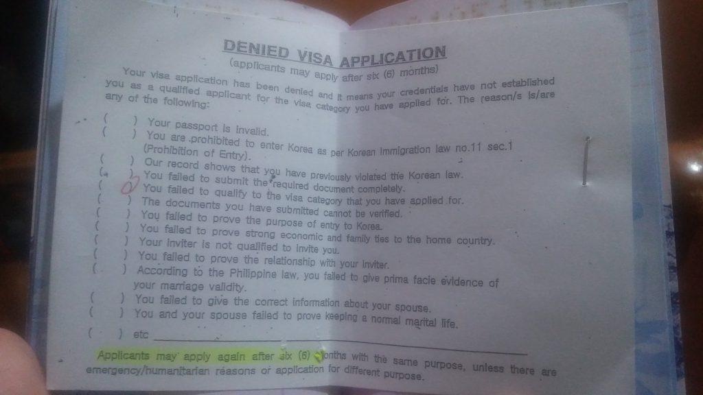Denied Korea Visa Application Note