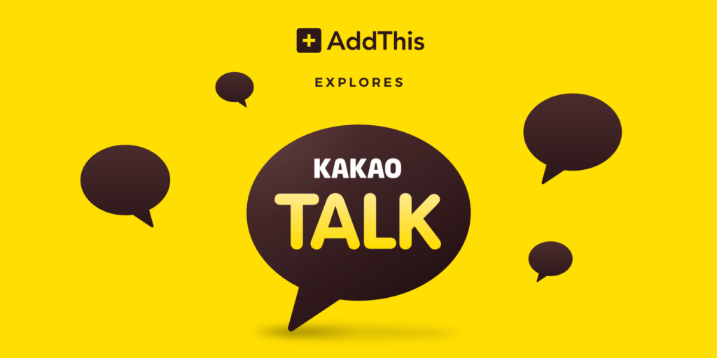 kakaotalk-addthis-blog