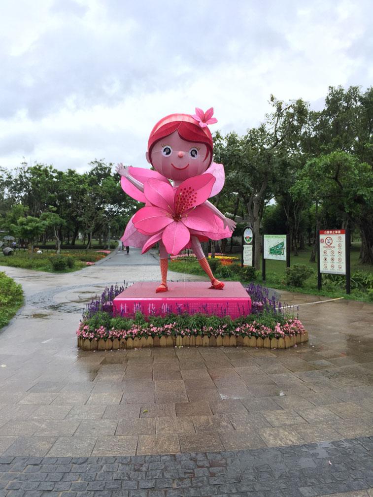 daan-park-flower