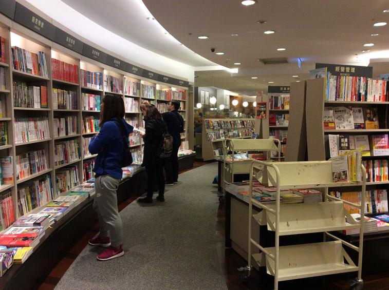 kinokuniya-books