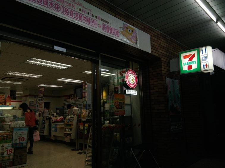 Taiwan Trip Day 3: Daan Forest Park, Din Tai Fung, and Kinokuniya