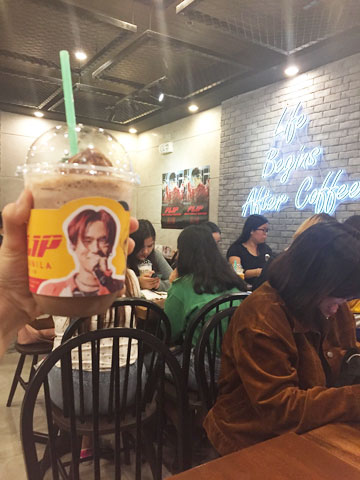Sik-K-Fl1p-Tour-Cupsleeves